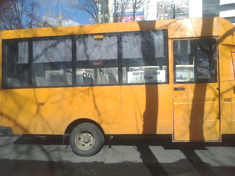 У Полтаві маршрутка втратила два колеса (ФОТО) (фото) - фото 6