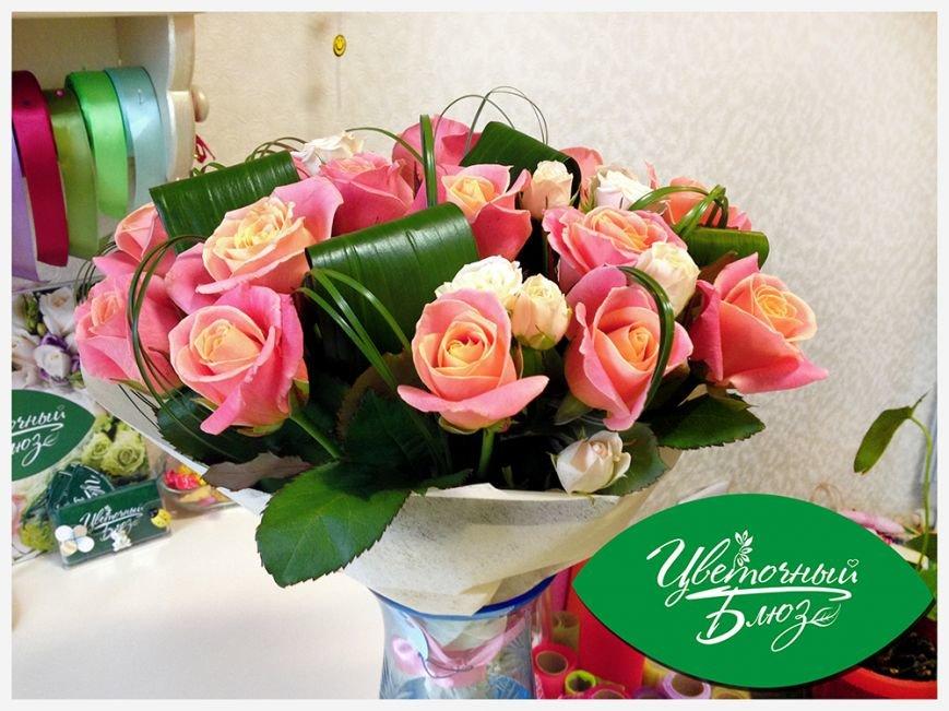 Яркие и романтические букеты с доставкой по Мариуполю (фото) - фото 5