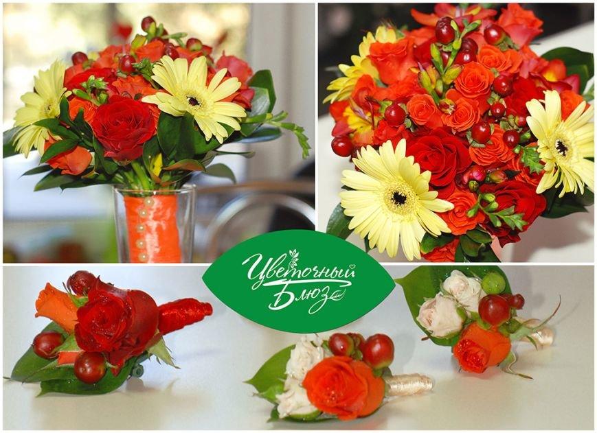 Яркие и романтические букеты с доставкой по Мариуполю (фото) - фото 8