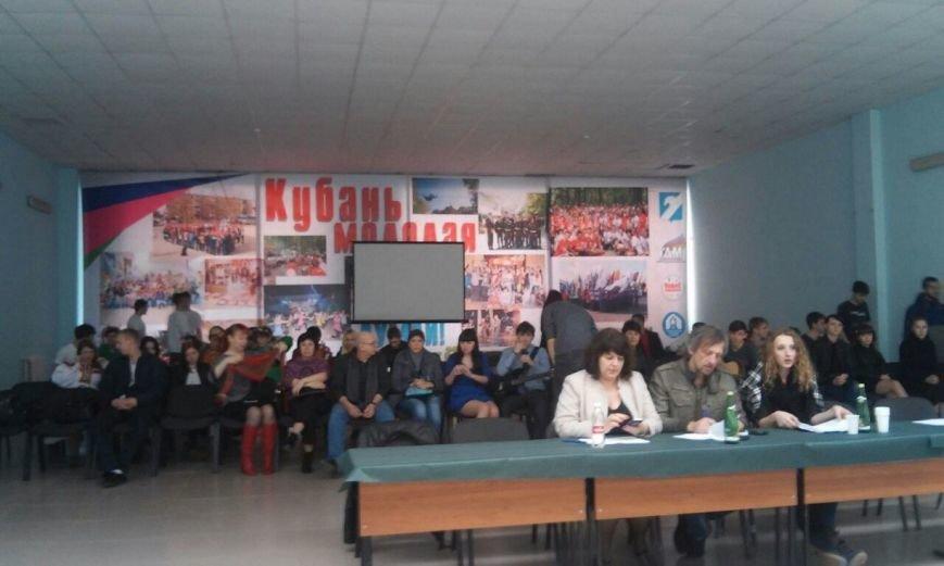 В Молодежно-спортивном центре проходит второй зональный этап краевого фестиваля «Молод. Всегда». (фото) - фото 1