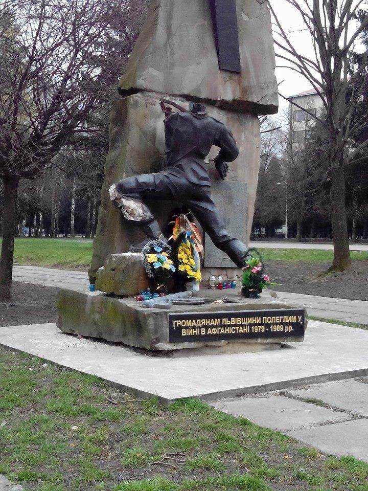 У Львові відновлять знищений вандалами пам'ятник афганцям (ФОТО) (фото) - фото 1