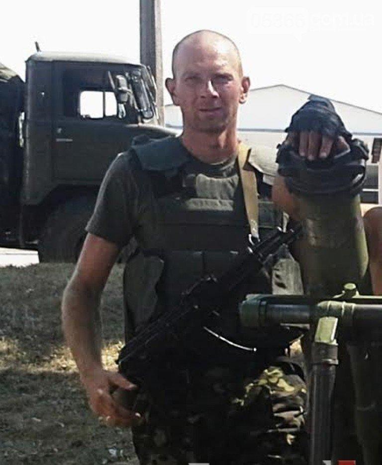 В Кременчуг привезли тело погибшего в АТО Героя Юрия Дудки (фото) - фото 1