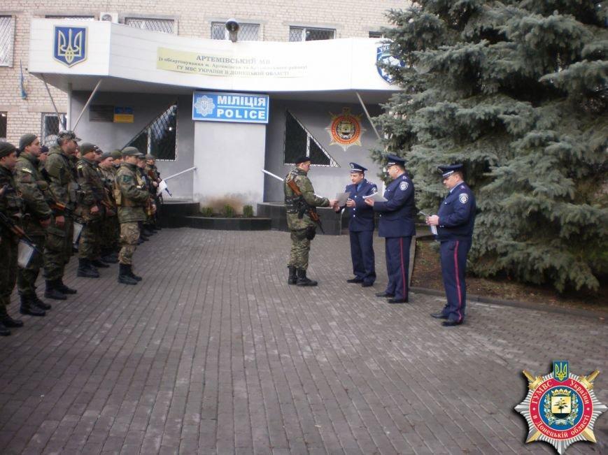 Милиционеры из Черкасчины завершили службу в Артемовске, фото-2
