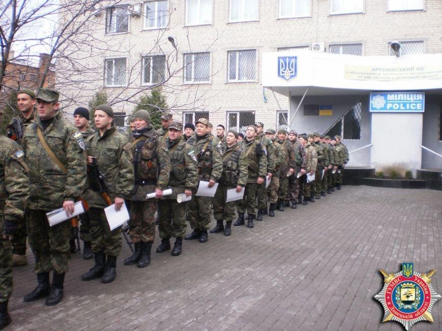 Милиционеры из Черкасчины завершили службу в Артемовске, фото-1