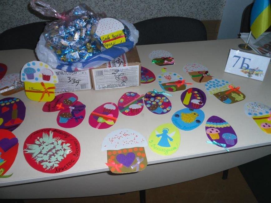 Учащиеся днепродзержинского УВО-лицея НИТ собрали пасхальные подарки для бойцов АТО, фото-4