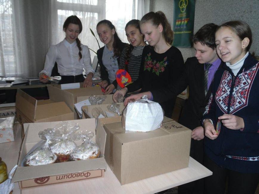 Учащиеся днепродзержинского УВО-лицея НИТ собрали пасхальные подарки для бойцов АТО, фото-1