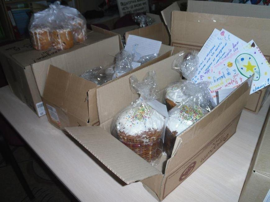 Учащиеся днепродзержинского УВО-лицея НИТ собрали пасхальные подарки для бойцов АТО, фото-3