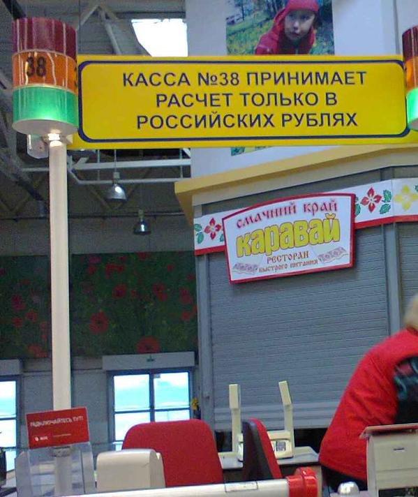 Боевики в Донецке таки «отжали» «Ашан» - ФОТОФАКТ (фото) - фото 2