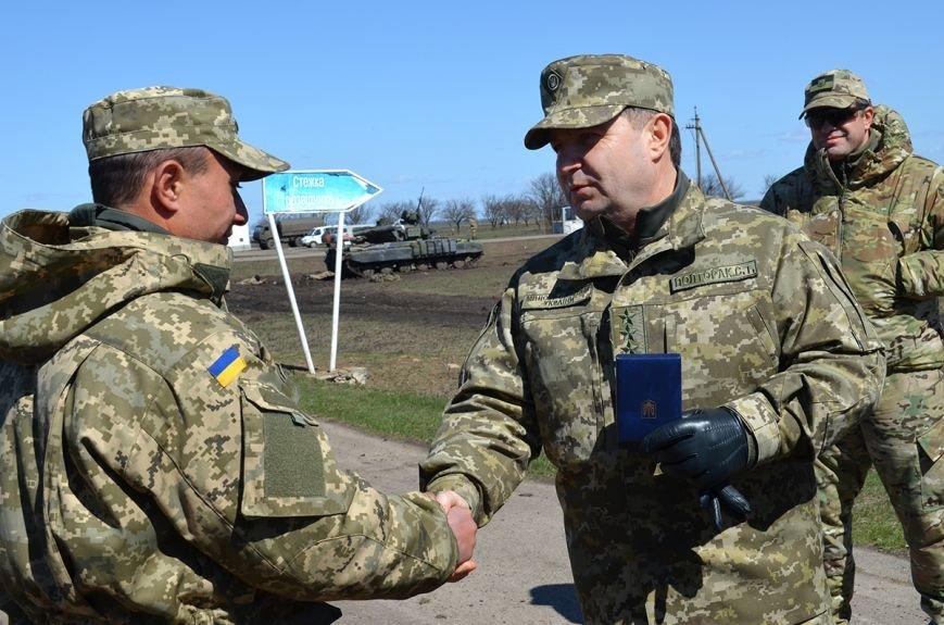 Министр обороны наградил николаевских бойцов именными пистолетами и орденами (ФОТО) (фото) - фото 4