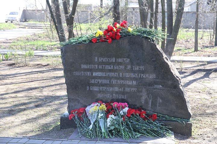 Николаевцы почтили память узников фашистских концлагерей (ФОТО) (фото) - фото 6