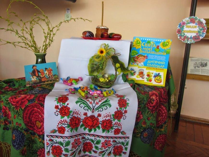 В днепродзержинской библиотеке для детей рассказали об украинской писанке, фото-1