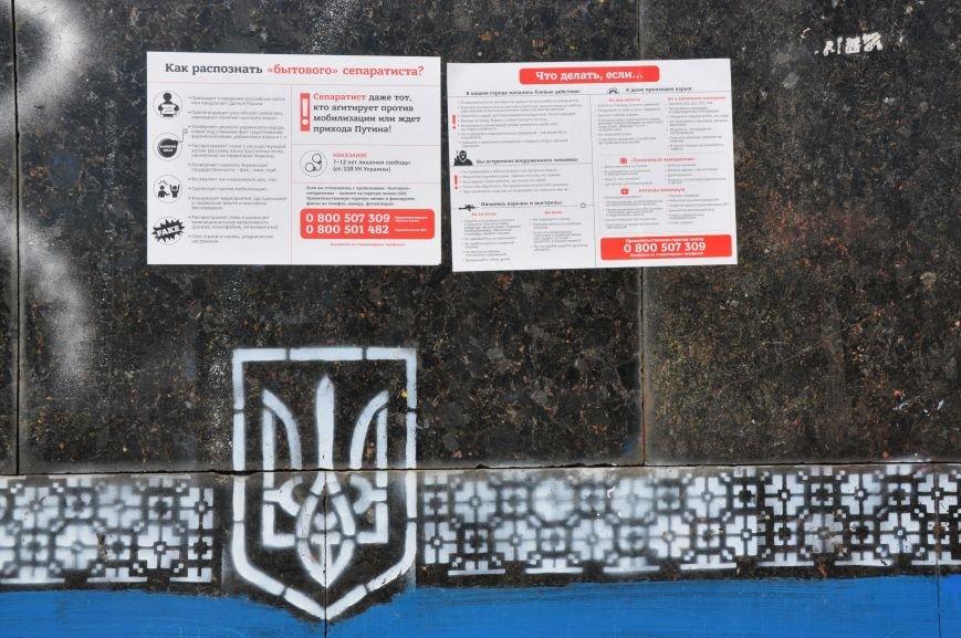 В Краматорске взялись за «бытовой» сепаратизм, фото-2