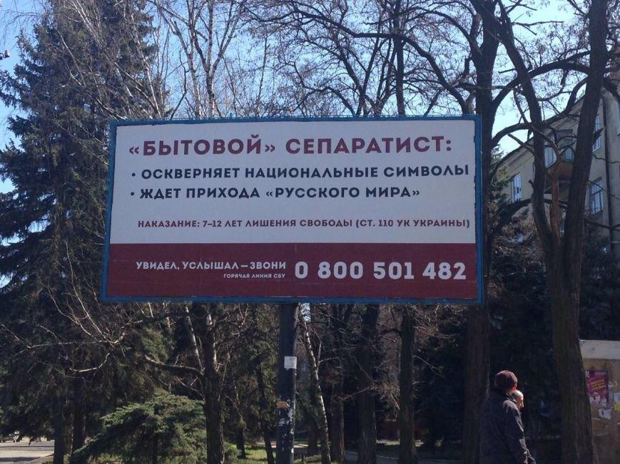 В Краматорске взялись за «бытовой» сепаратизм (фото) - фото 1