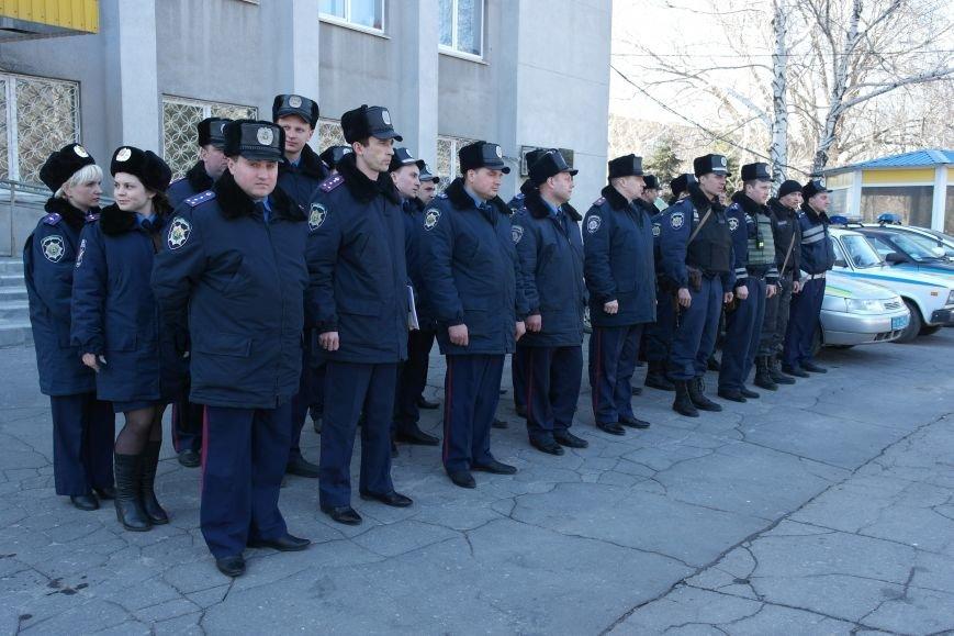 В Красноармейске показательный развод горотдела милиции станет традиционным (ФОТО, ВИДЕО) (фото) - фото 1