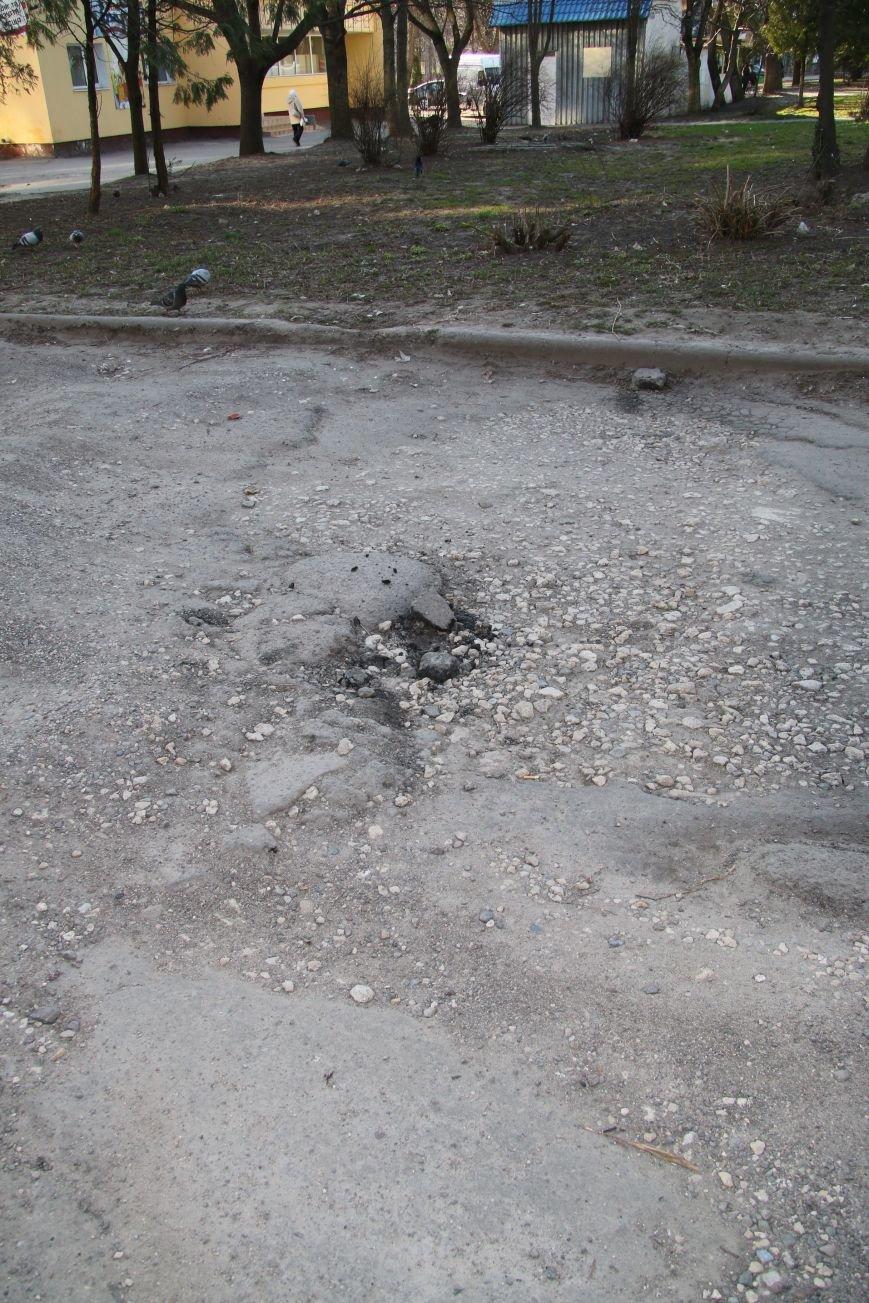 Ями до 15 см глибини: тернополяни просять відремонтувати міжбудинкову територію на бул. С. Петлюри (фото) (фото) - фото 1