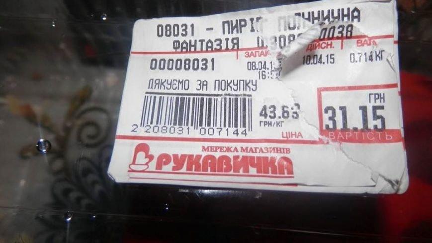 Львів'яни нарікають, що у супермаркеті «Рукавичка» продають несвіжу випічку (ФОТО), фото-4