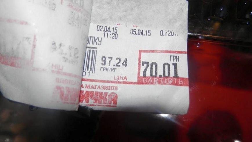 Львів'яни нарікають, що у супермаркеті «Рукавичка» продають несвіжу випічку (ФОТО), фото-2