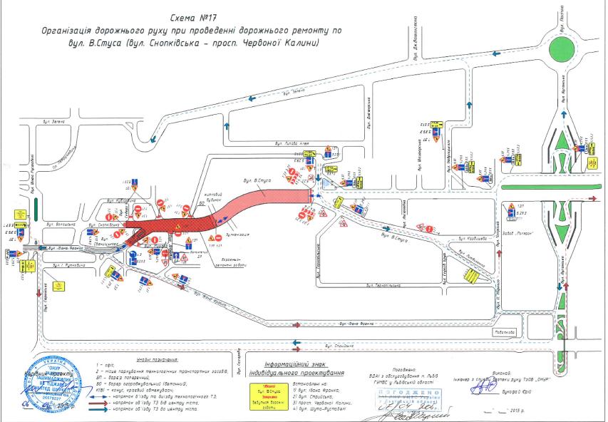 Увага! З 15 квітня трамвай №4 курсуватиме зі змінами (СХЕМА) (фото) - фото 1