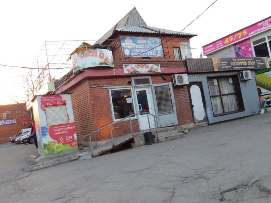 Мариупольский «Бочонок» возобновил торговлю водкой на розлив (ФОТОФАКТ) (фото) - фото 1