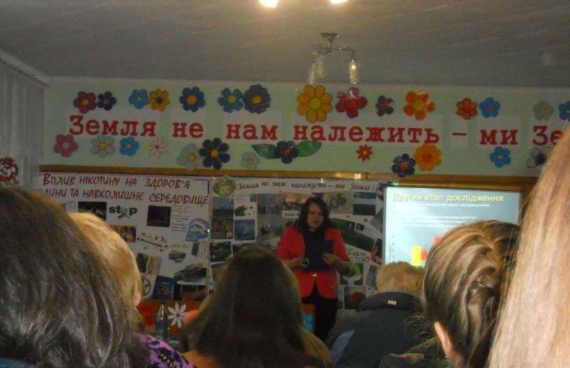 В Днепродзержинске прошла экологическая конференция «Земля не нам принадлежит - мы Земле» (фото) - фото 1