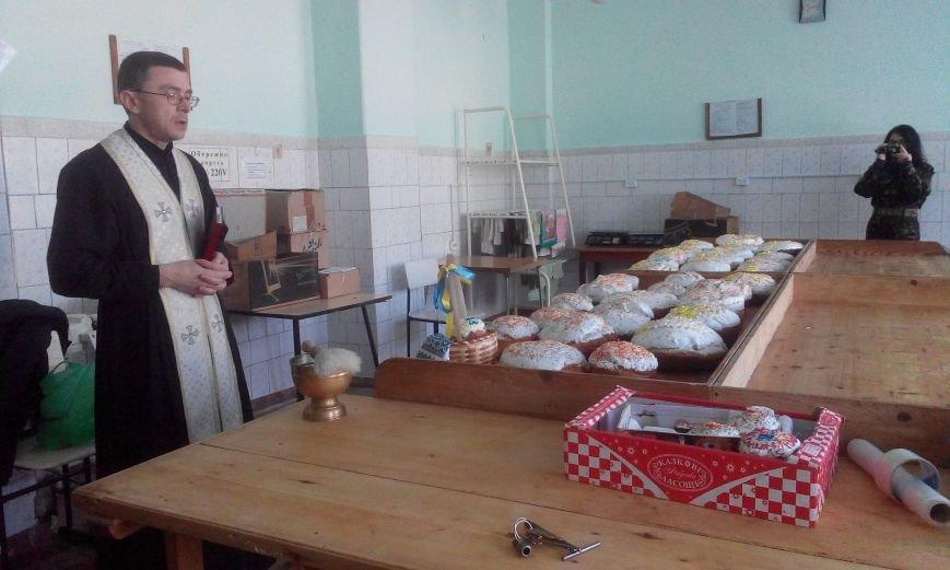 Запорожские студенты отправляют в АТО пасхальные куличи и ... своего повара (ФОТОРЕПОРТАЖ) (фото) - фото 3