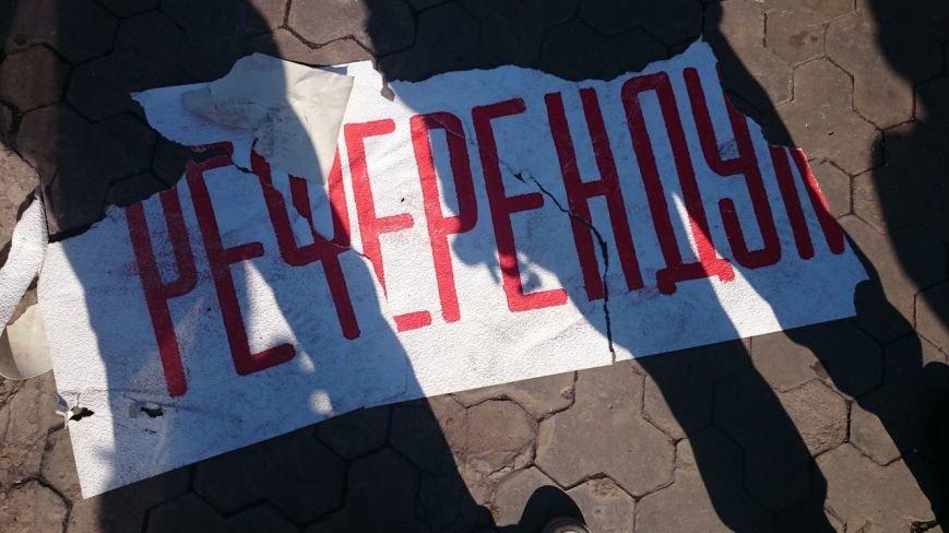 Сепаратисты Кривого Рога прикрылись акцией против повышения тарифов, чтобы требовать «референдум» (ФОТО) (фото) - фото 1