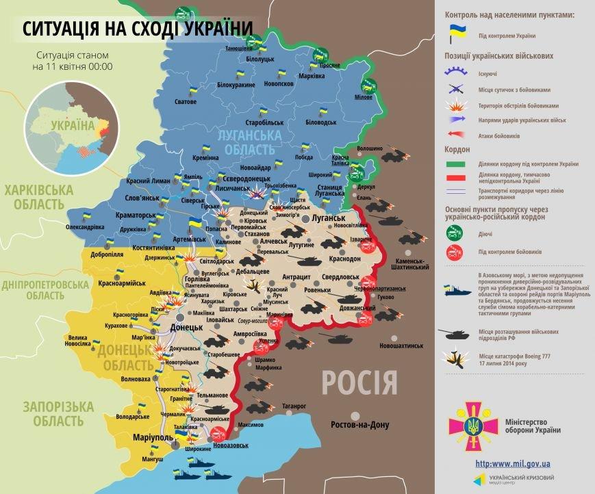 Cитуація на Сході України напередодні Великодня (МАПА), фото-1