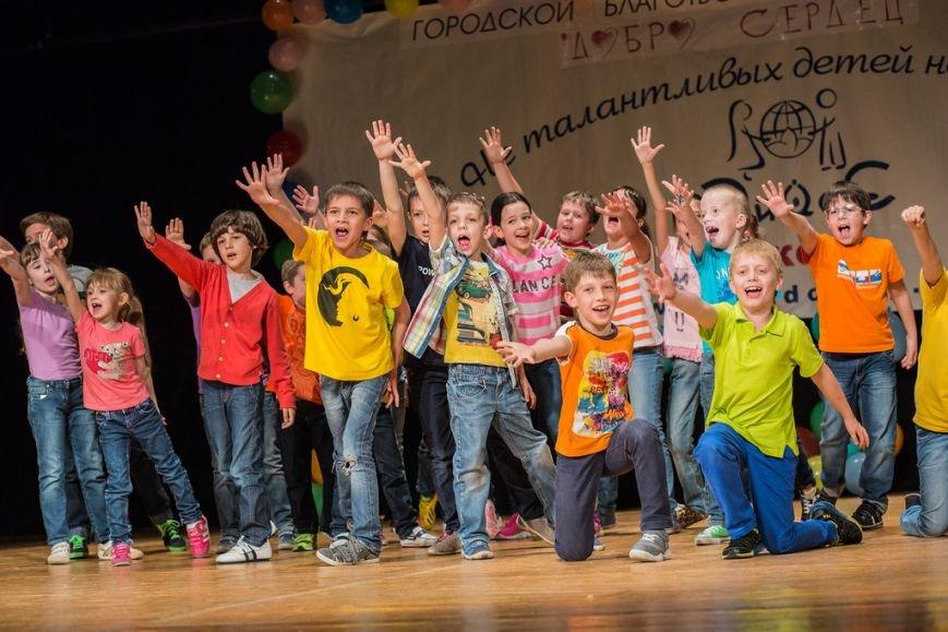 20 лет любви к детям! (фото) - фото 5