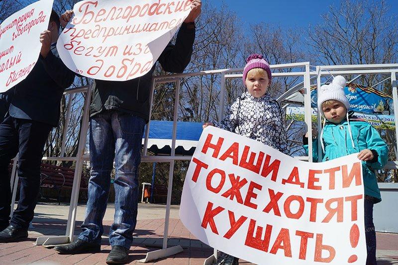 Белгородцы вышли на митинг в поддержку объявленных нелегалами маршрутчиков (фото) - фото 3