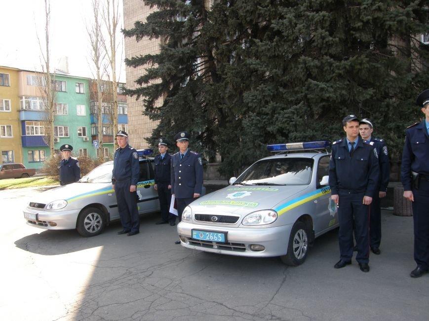 Инструктаж Добропольских милиционеров на площади города станет традиционным (фото) - фото 4