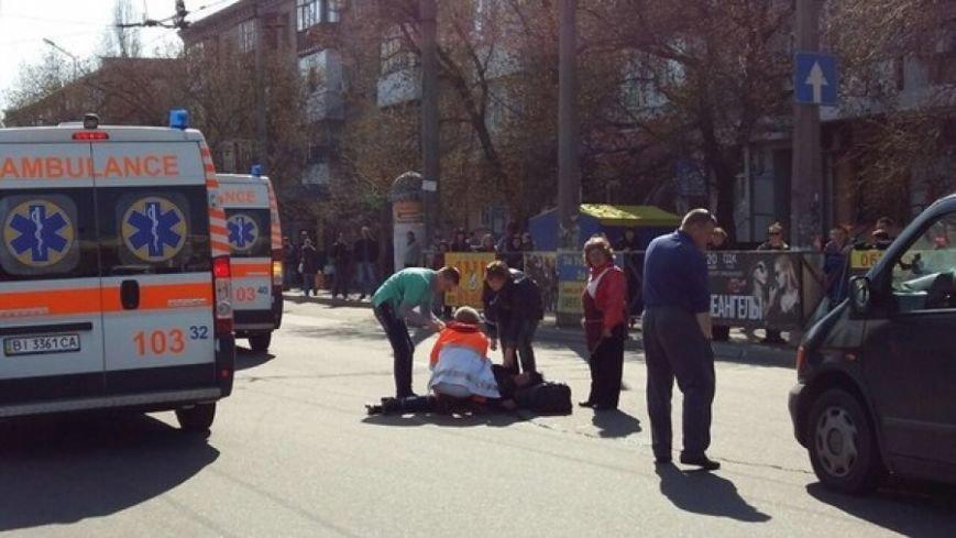 ДТП в Кременчуге: Мерседес сбил женщину (фото с места происшествия), фото-1