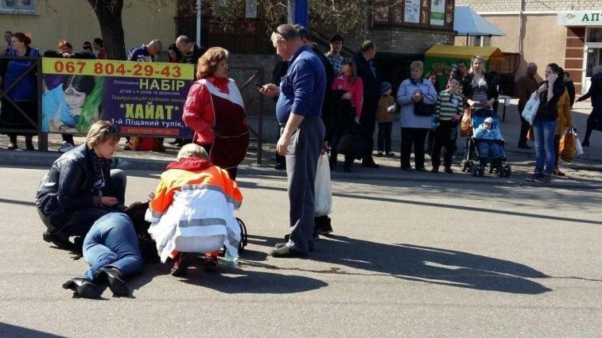 ДТП в Кременчуге: Мерседес сбил женщину (фото с места происшествия), фото-3