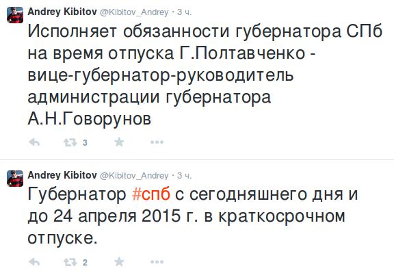Снимок экрана от 2015-04-13 15:40:28