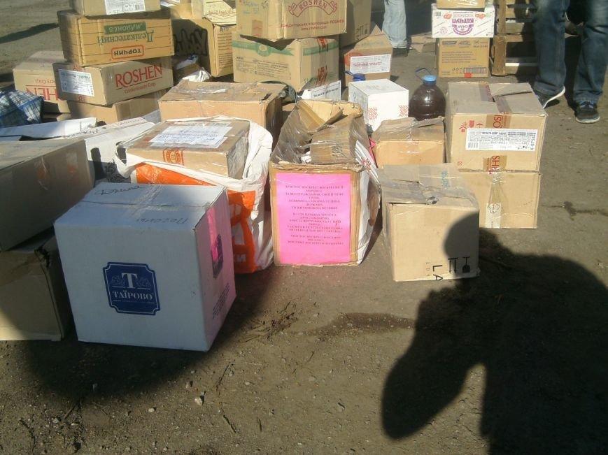 Криворожские волонтеры успели доставить гуманитарную помощь бойцам в зону АТО перед Пасхой (ФОТО) (фото) - фото 1