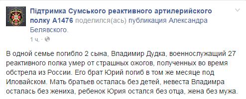 вапролкавуыфвакп