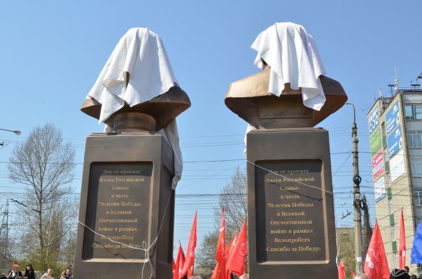 В Симферополе торжественно открыли два новых памятника (ФОТОРЕПОРТАЖ), фото-1