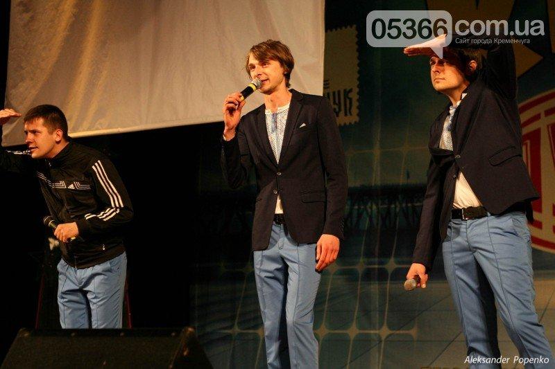 Кременчугская команда КВН представляет наш город на различных украинских конкурсах весёлых и находчивых, фото-3