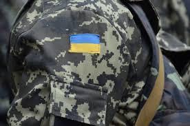 Лейтенанта з Рівненщини посмертно нагородили (фото) - фото 1