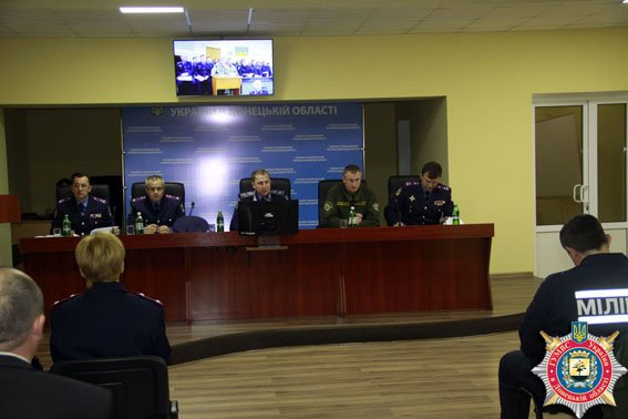 На совещании в Мариуполе Аброськин пригрозил оглашать имена милиционеров-взяточников (ФОТО) (фото) - фото 1
