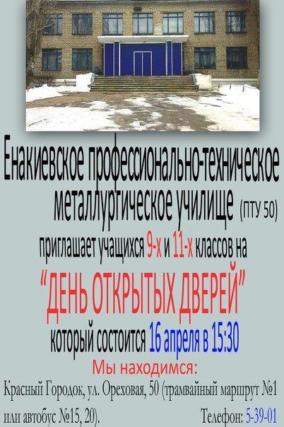 3f8dc4e3afb3d7579f35df411ba0ff3b.jpg