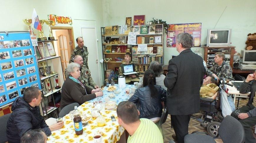 В обществе инвалидов встретили  гостей из Новороссии (фото) - фото 1