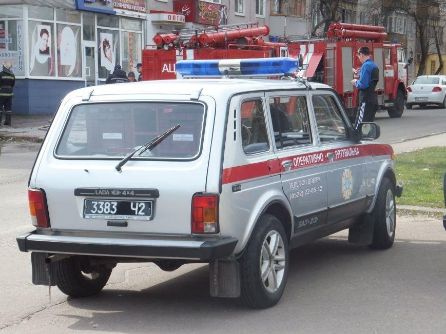 В кировоградской пятиэтажке горел балкон (фото) - фото 2