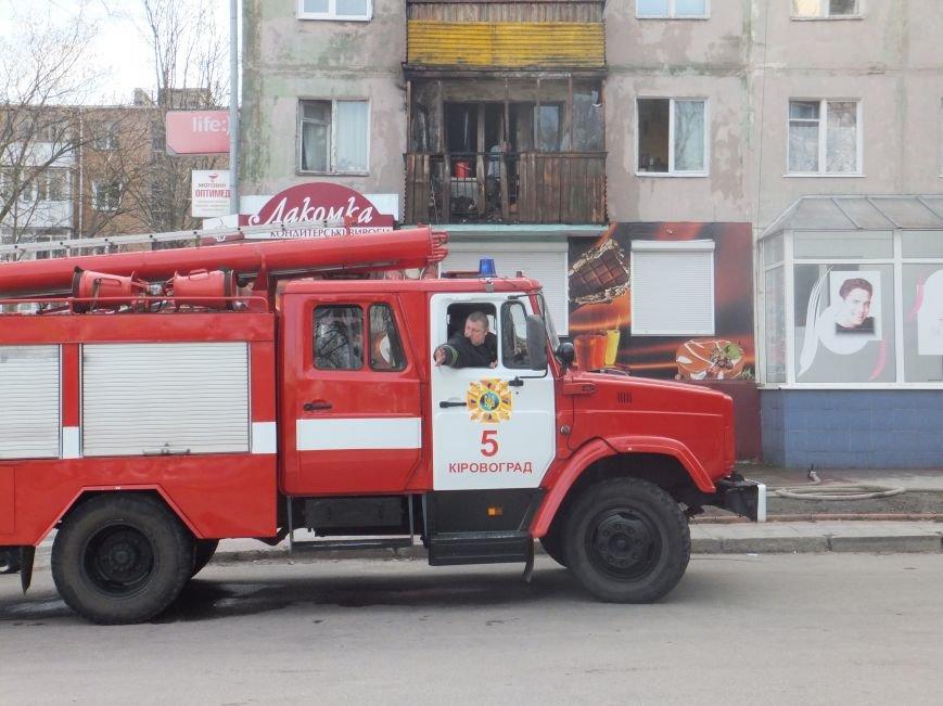 В кировоградской пятиэтажке горел балкон (фото) - фото 1