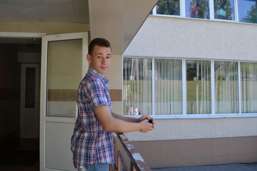 В Кременчуге подросток ушёл из дома, оставив родителям записку (фото) - фото 1