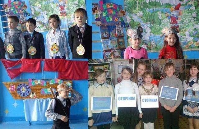 В Добропольском районе прошла Всеукраинская неделя детского чтения, фото-1