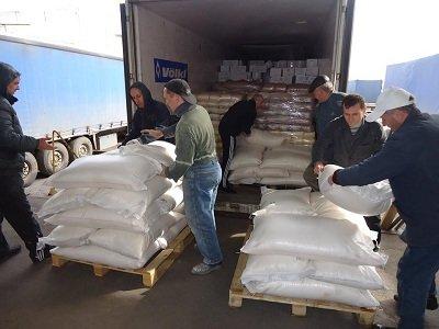 В Донецк доставлена гуманитарная помощь от республик Северного Кавказа (фото) - фото 1