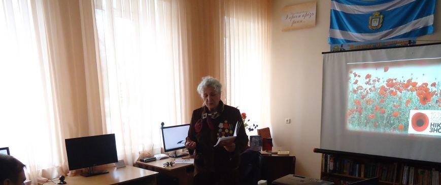 В Херсоне прошла встреча-воспоминание «Судьбы - опаленные войной» (фото) - фото 1