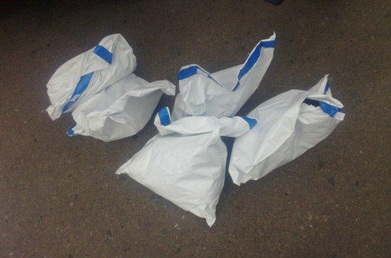 За перевозку 20 кг янтаря два жителя Сумщины могут лишиться свободы от 2 до 5 лет (ФОТО) (фото) - фото 1