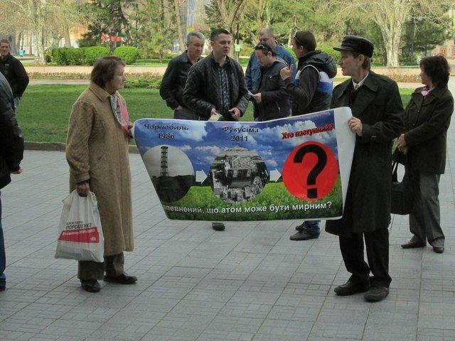 Николавцы требуют от депутатов облсовета признать РФ страной-агрессором (ФОТО) (фото) - фото 1