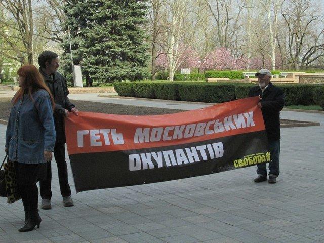 Николавцы требуют от депутатов облсовета признать РФ страной-агрессором (ФОТО) (фото) - фото 2